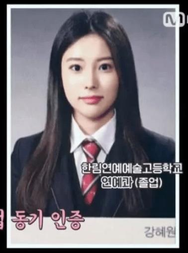 カン・ヘウォンの子供時代강혜원1.png