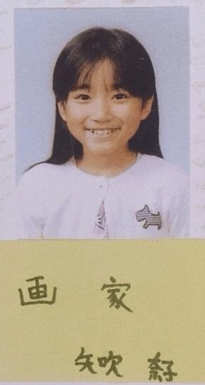 矢吹奈子の子供時代나코3.png