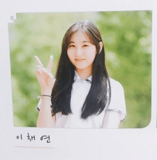 イ・チェヨンの子供時代이채연1 (3).png