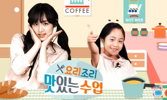 최예나3 (4).png