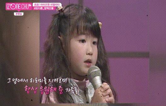 アイズワン本田仁美の子供時代히토미20190107_025247.png