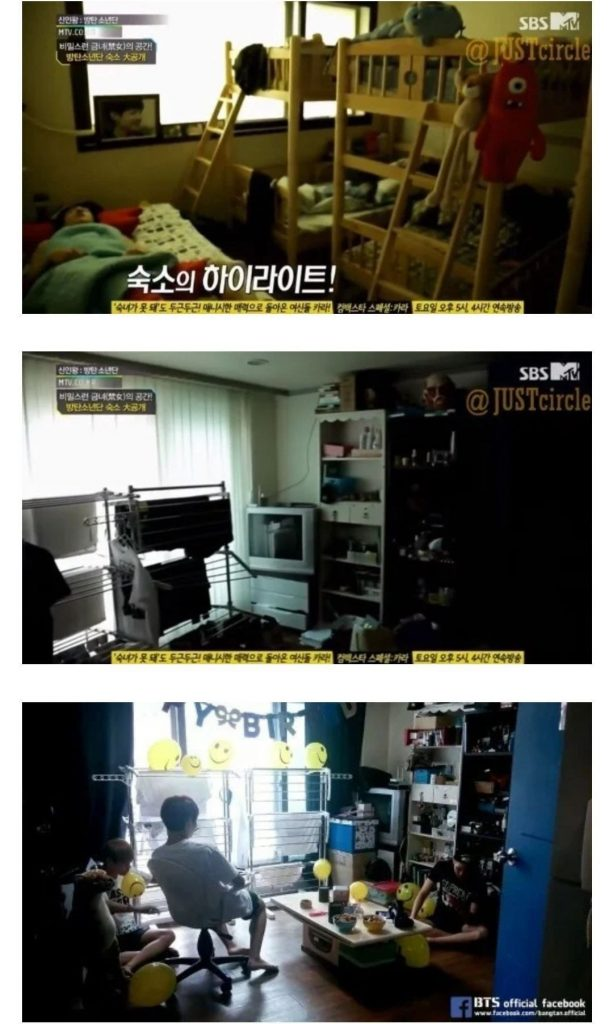 防弾少年団(BTS)の宿舎、青い家